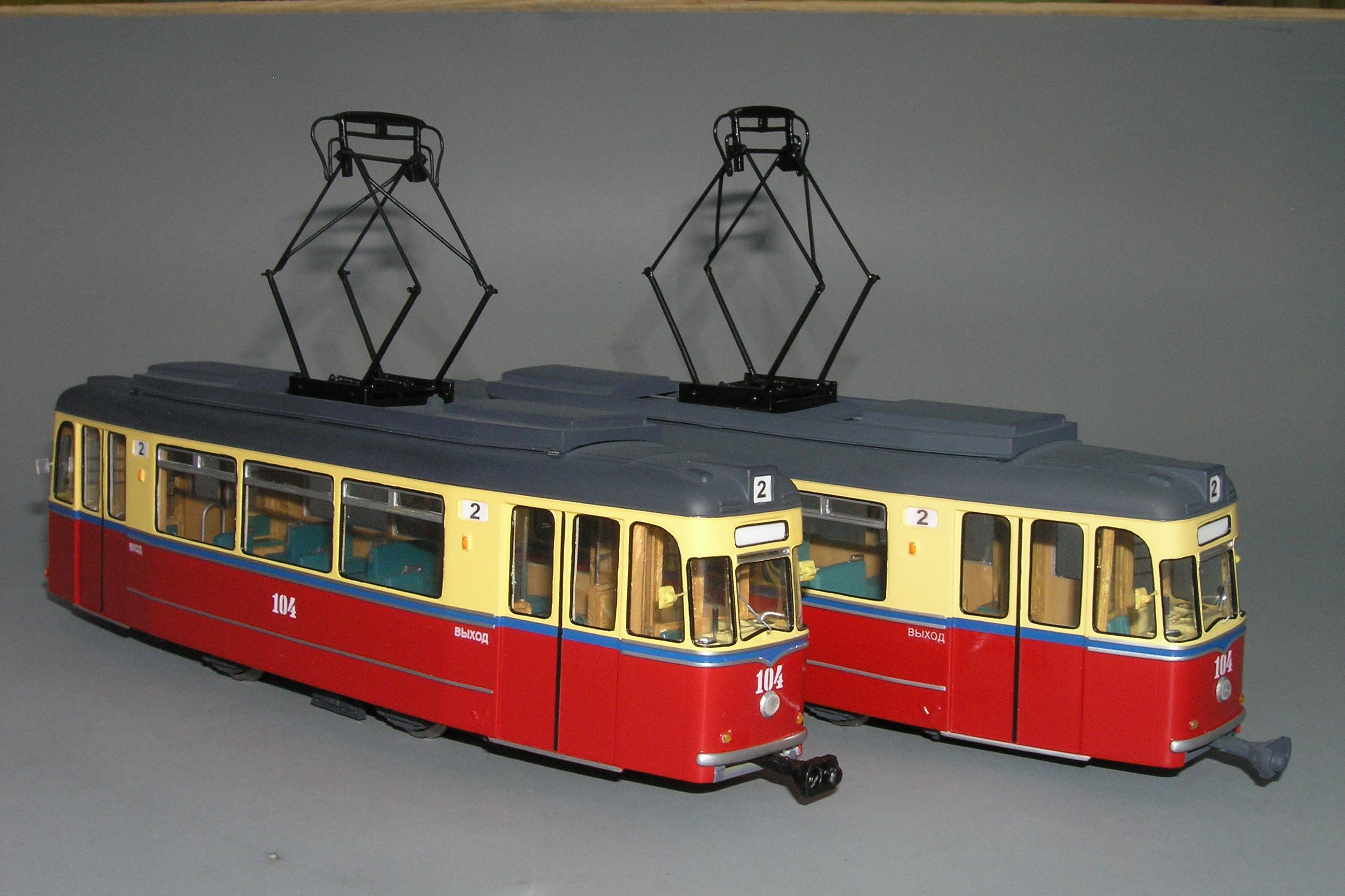 W5-97.1